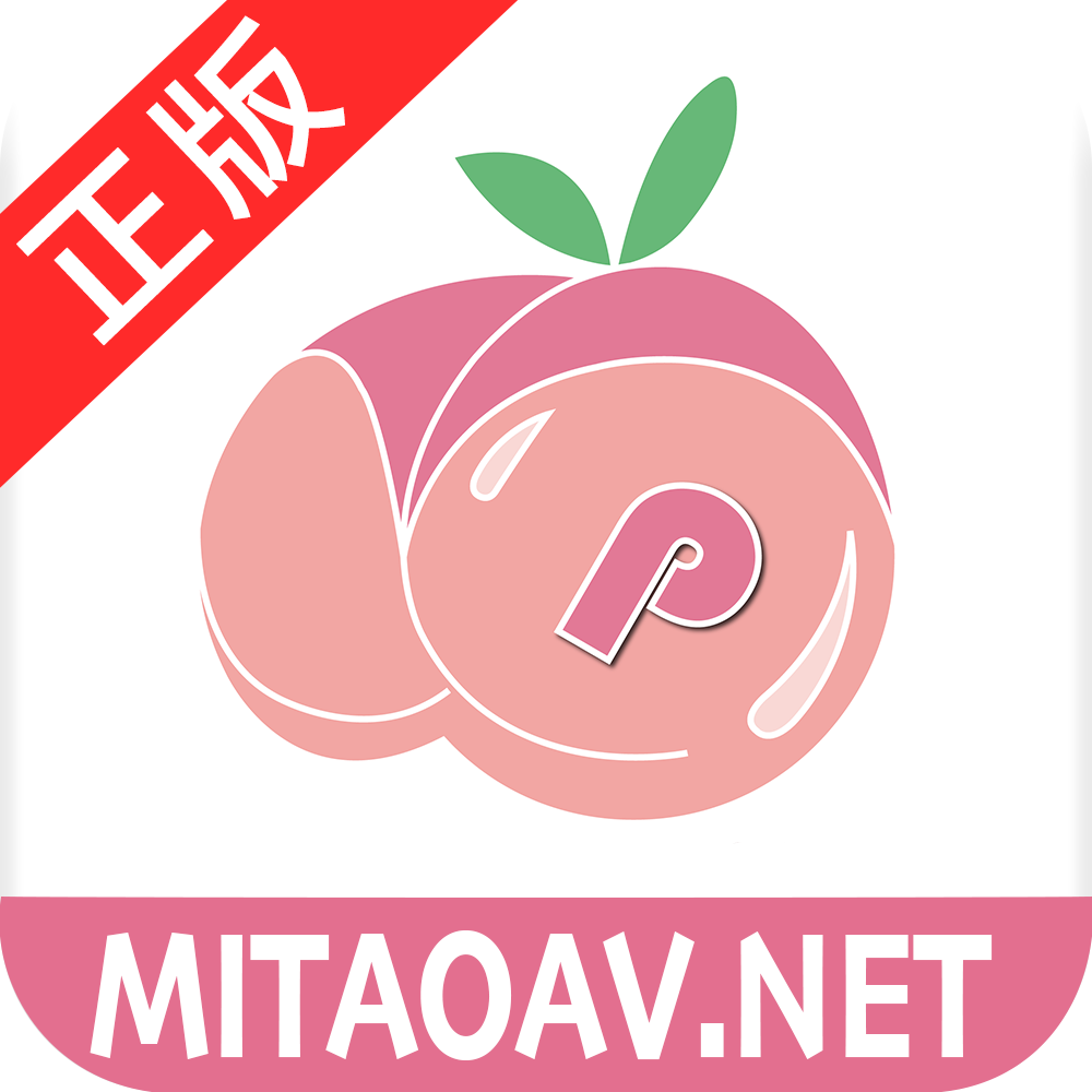 mitao
